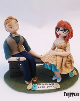 Cake Topper LaLaLand